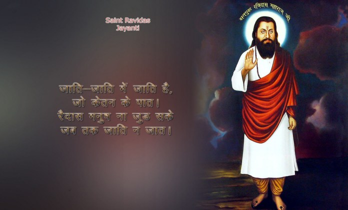 Sant Guru Ravidass ji image with quotes