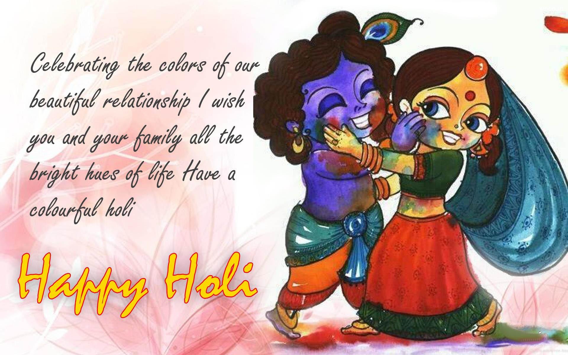 happy holi celebration with radha and krishna