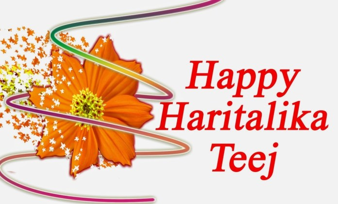 Happy Teej awesome wallpaper in HD
