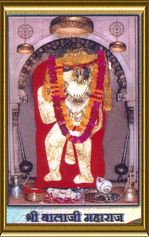 Mehandipur Balaji Hanuman