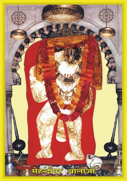 Mehndipur Balaji Mandir