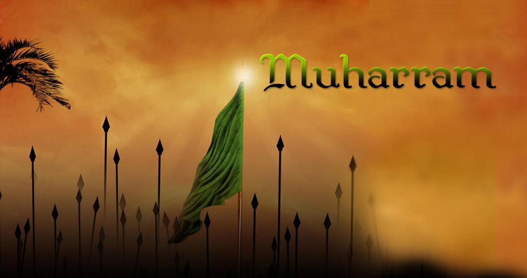 Beautiful Muharram greeting with background