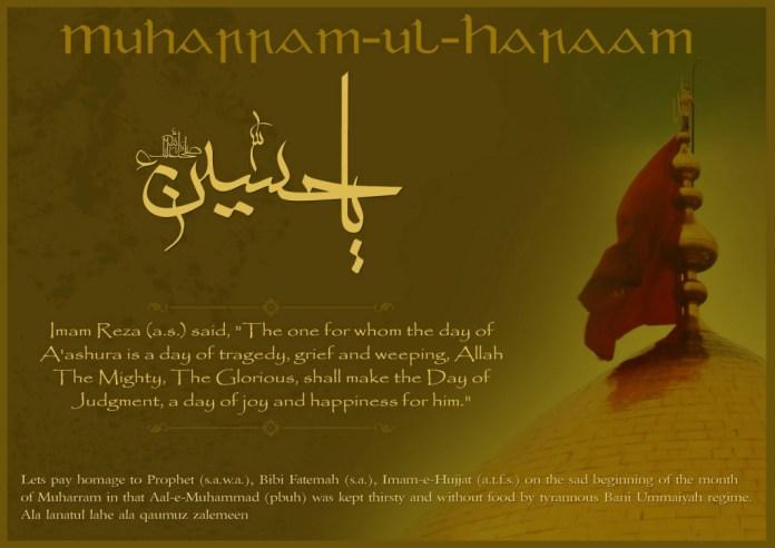 English quotes for muharram