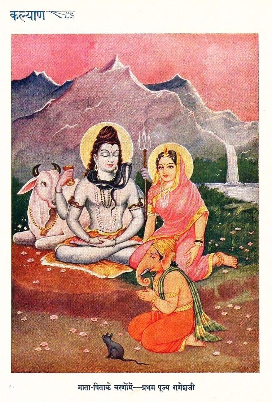 Ganesha at the Feet of Shiva Parvati