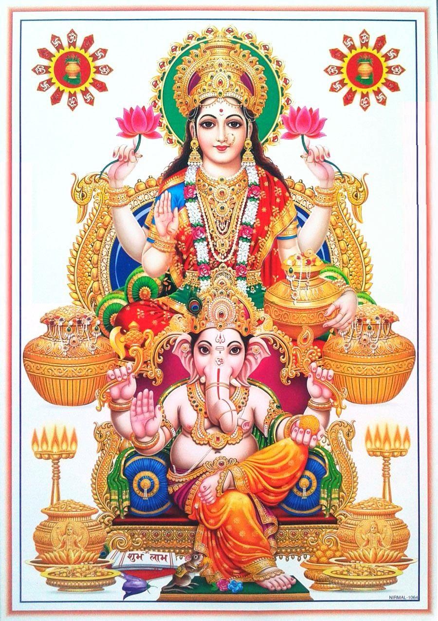 Lakshmi Ganesha Bright Image