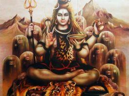 Lord Shiva Old Calendar Painting