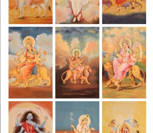 Navadurga Image