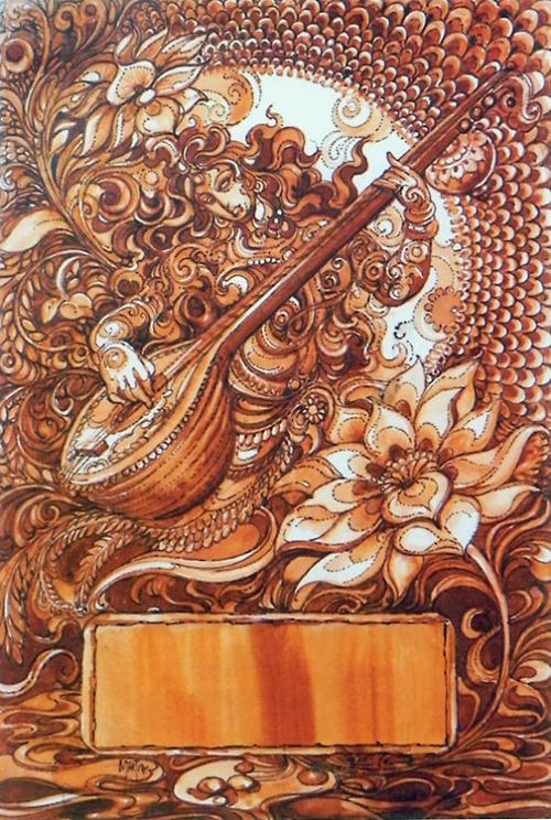 Saraswati - Goddess of Music and Knowledge