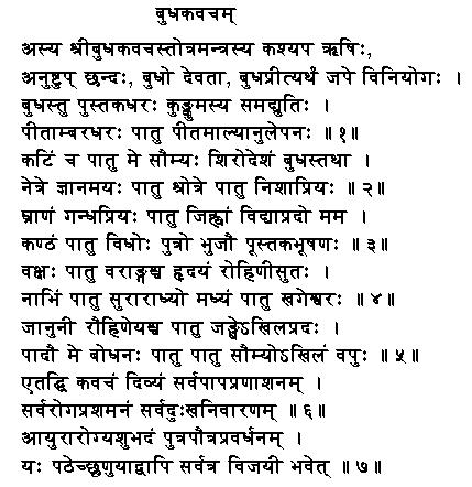 Buddh Kavcham