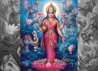 Lakshmi Mantra : लक्ष्मी मंत्र