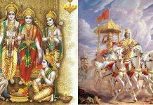 ramayan-mahabharat-hd