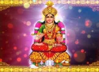 Shri Annapoorna Devi Aarti : श्री अन्नपूर्णा देवीआरती
