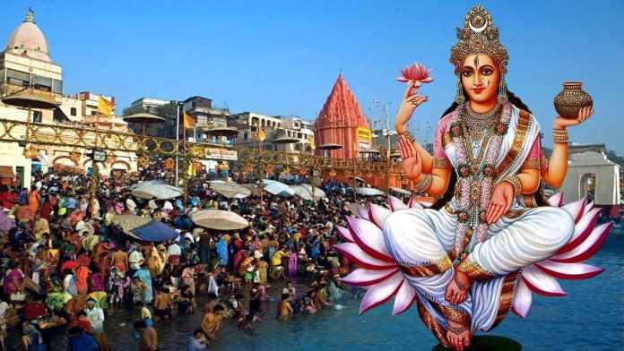 Ganga Ji Aarti
