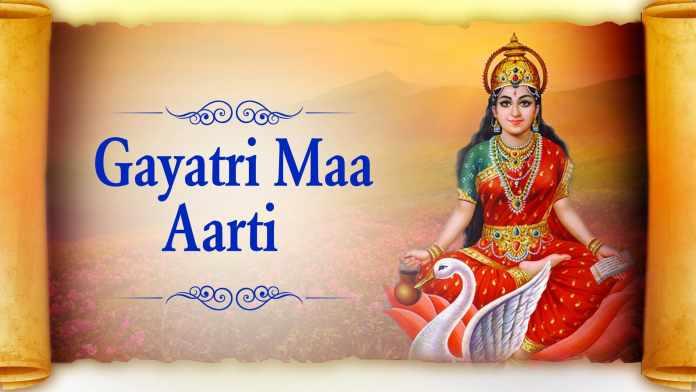 Gayatri Maa Aarti hd - Gayatri Maa Aarti : श्री गायत्री देवी कीआरती