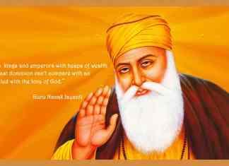 Guru Nanak ji ki Aarti | गुरुनानक जी की आरती