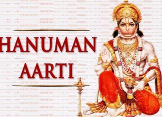 Shri Hanuman Aarti : श्री हनुमान जीकीआरती