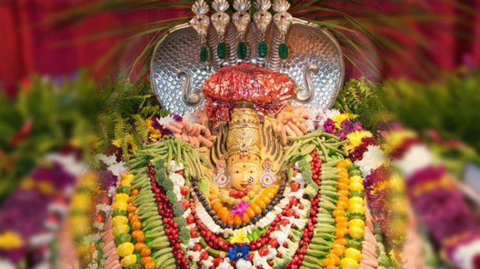 Shakambari Chalisa