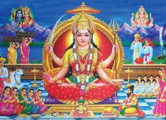 Shukravar Aarti : शुक्रवारआरती
