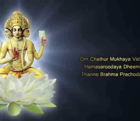 brahma-temple-hd
