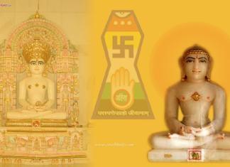 Shri Mahaveer Swami Ki Aarti : श्री महावीर जी कीआरती