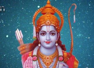 Shri Raghuvar Ji Ki Aarti : श्री रघुवर जी कीआरती