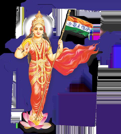 Bharat Mata small - Bharat Mata : The Mother India