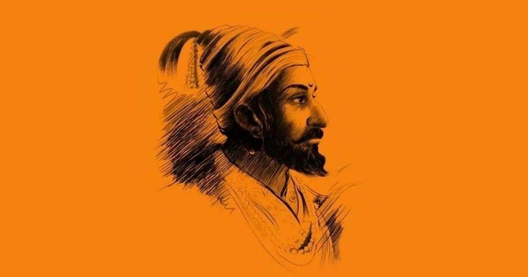 Shivaji Maharaj Pencil Art With Orange Background HD Wallpaper