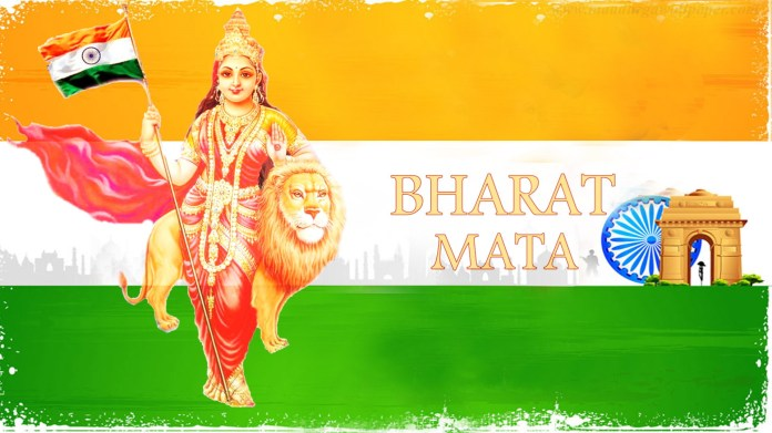 bharat mata pics - Bharat Mata : The Mother India