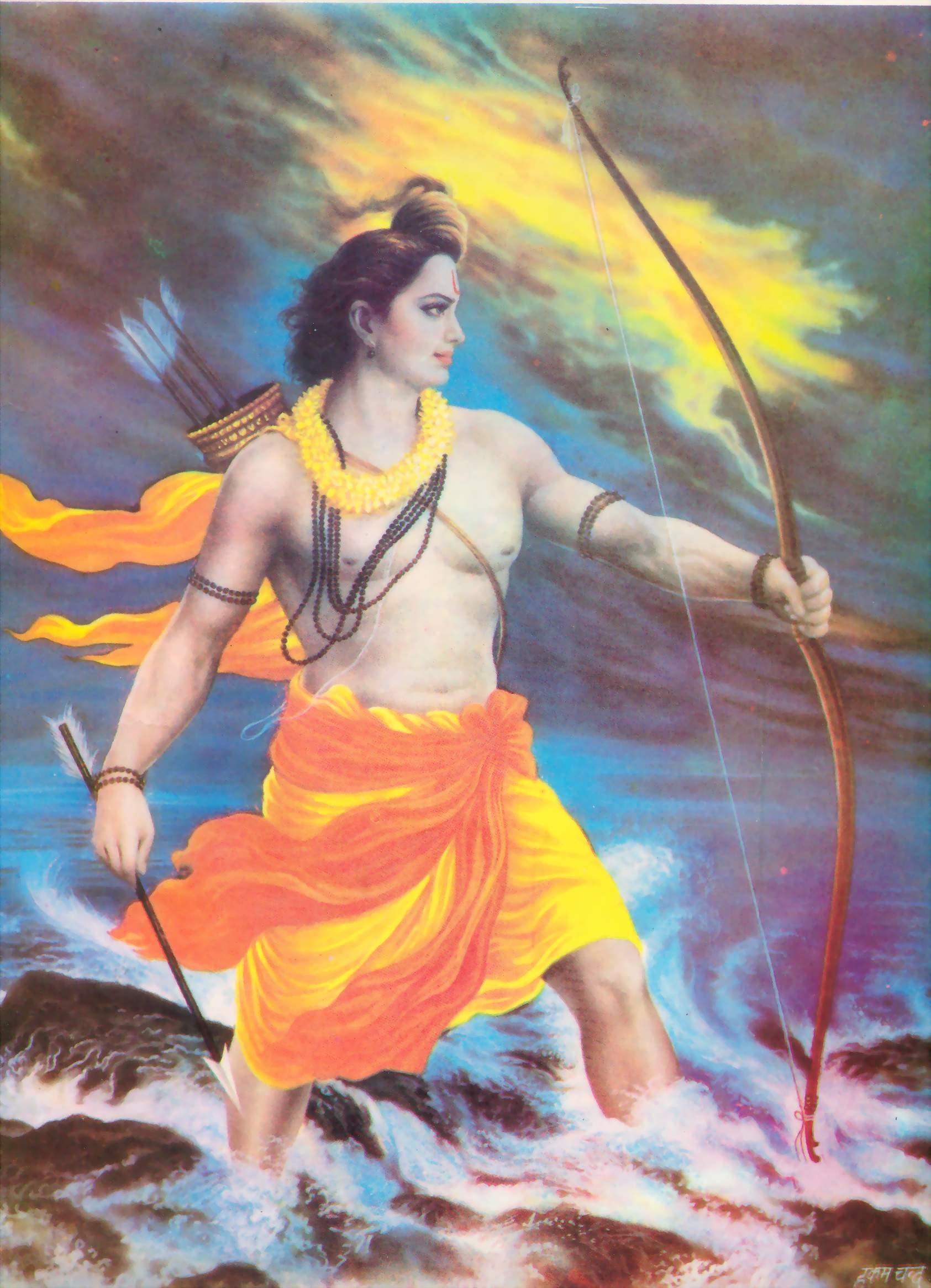 God Ram Chalisa