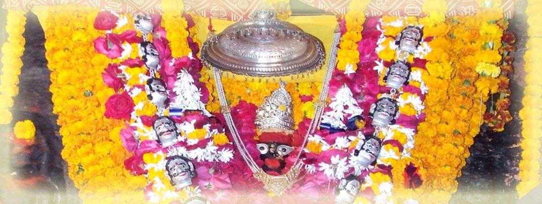 Vindhyeshwari