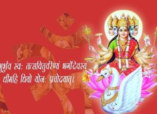 Gayatri Mata Wallpaper