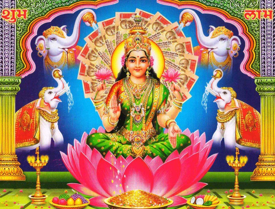 Lakshmi Mata with Rupees