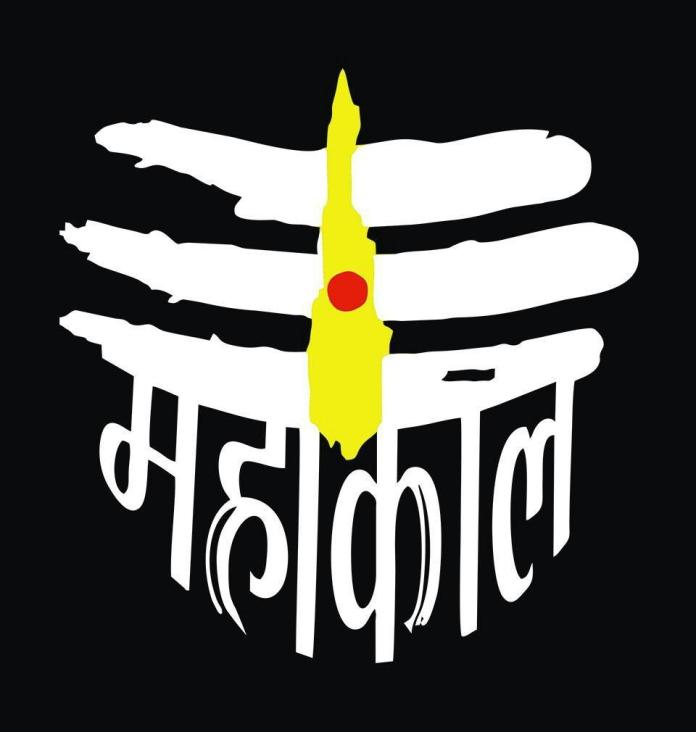 Mahakal Hindi