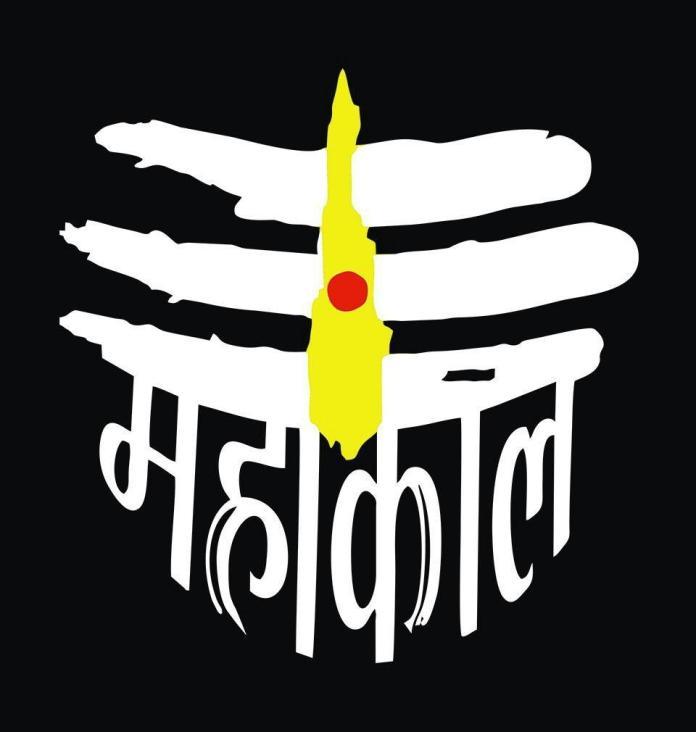 Mahakal Hindi