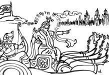 Krishna SelfHelp