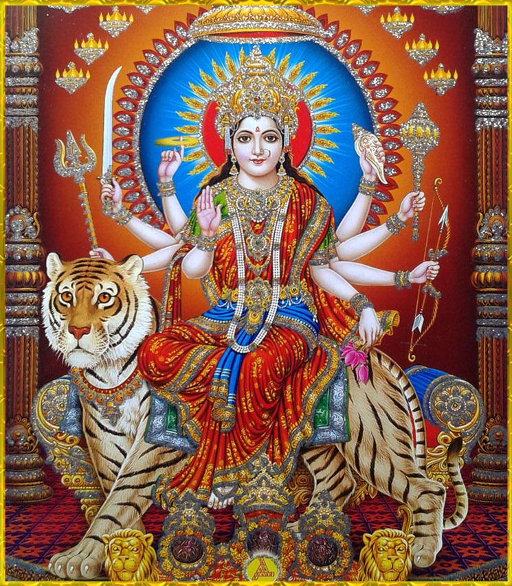 Durga Maiya
