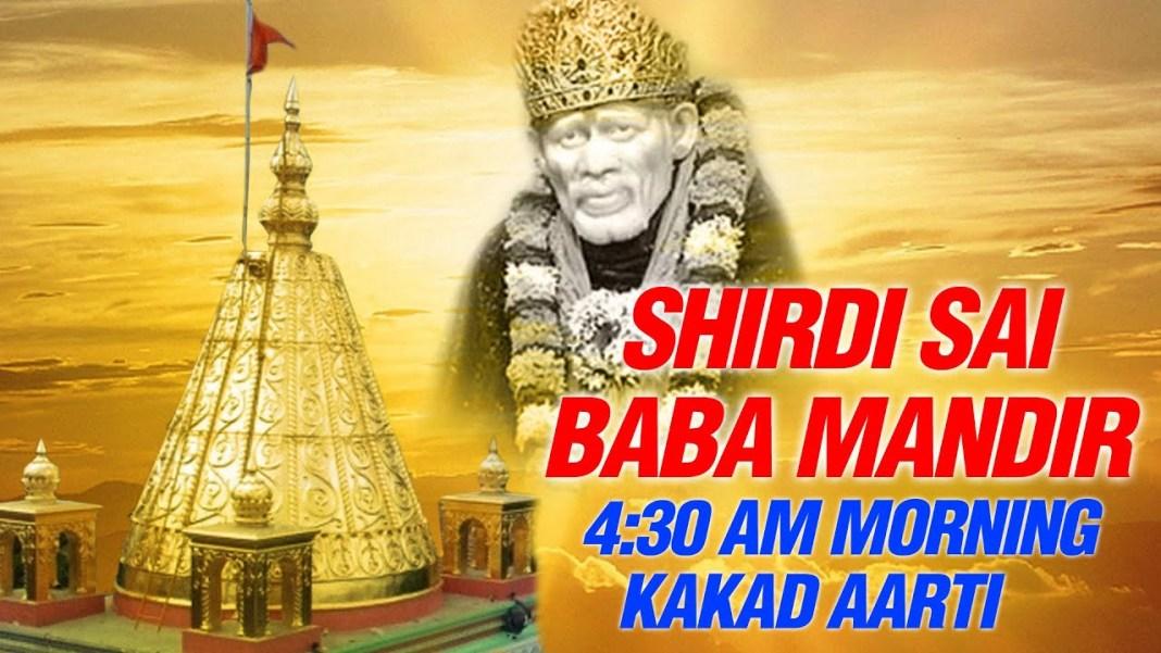Sai Baba Morning Aarti