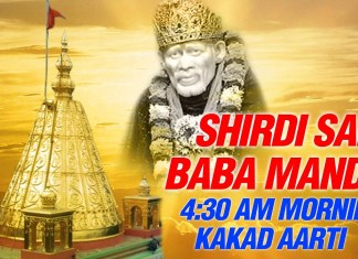 Sai Baba Morning Aarti