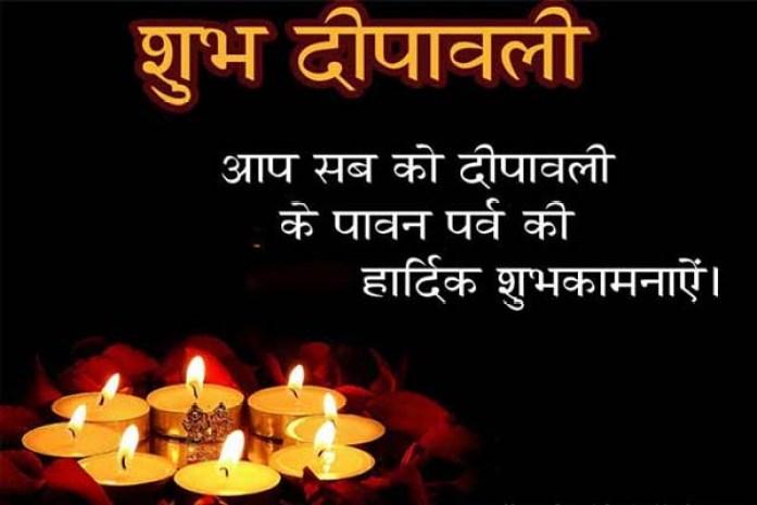 Subh Diwali Status