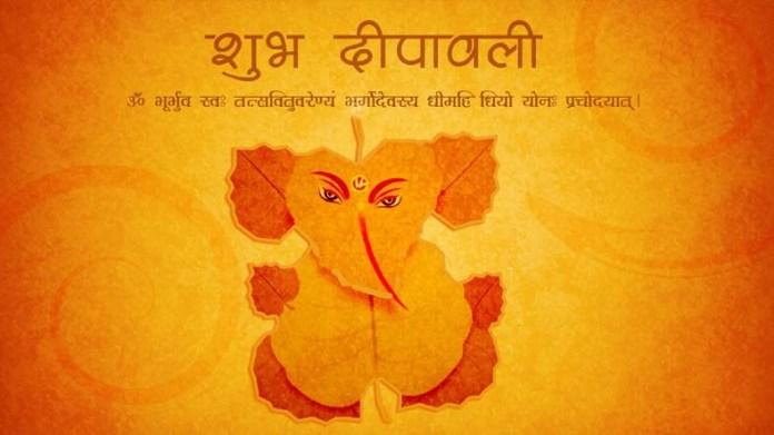 Diwali Ganesh Message