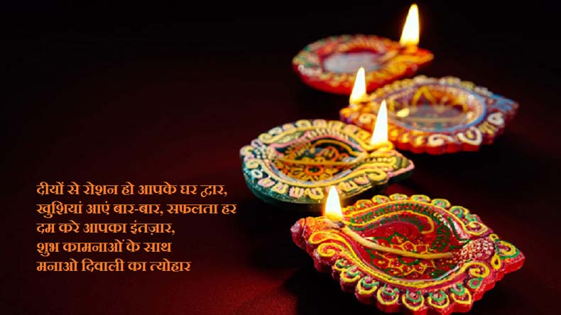 Diwali Diya Hindi Message