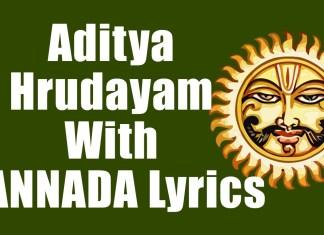 Aditya Hrudayam Lyrics in Kannada