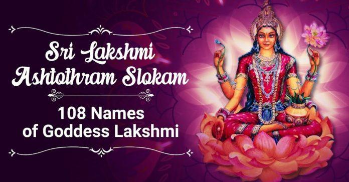 108 Names of Goddess Lakshmi