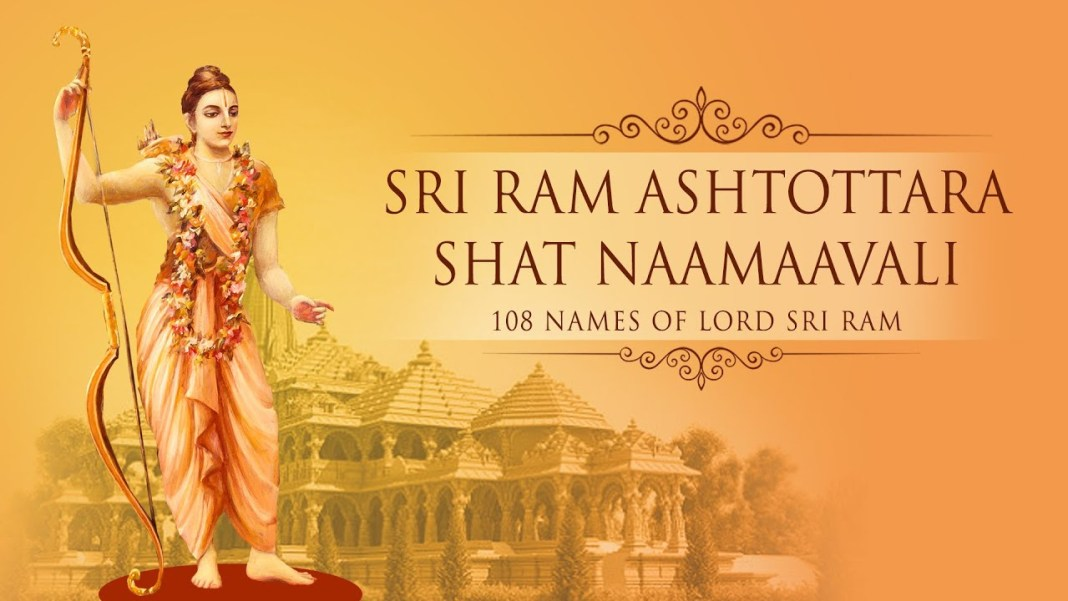 Ashtottara Shatanamavali of Lord Rama