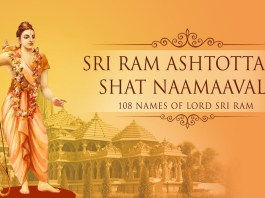 Ashtottara Shatanamavali of Lord Rama