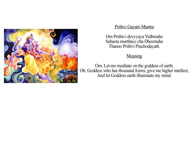 Prithvi Gayatri Mantra