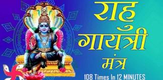 Rahu Gayatri Mantra