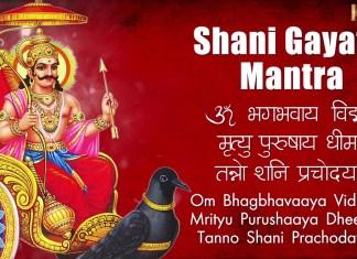 Shani Dev Gayatri Mantra