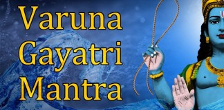 Varuna Gayatri mantra