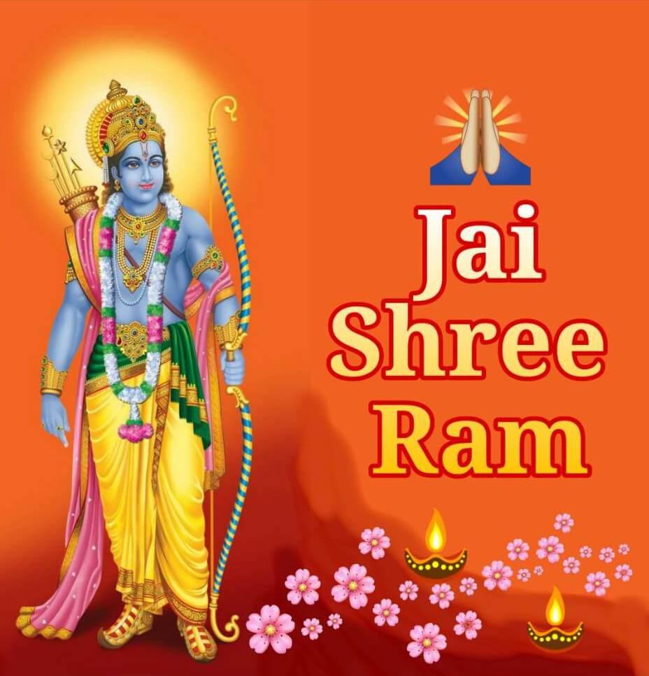 Jai Shree Ram Pic